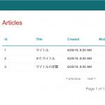 CakePHP3のお勉強:ブログチュートリアルを一発でBake